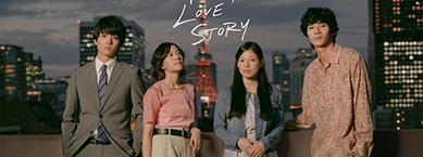 经典日剧《东京爱情故事》拍新版 4月29日开播