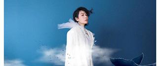 """刘若英""""飞行日""""巡回演唱会4月郑州站演唱会将延期举行"""