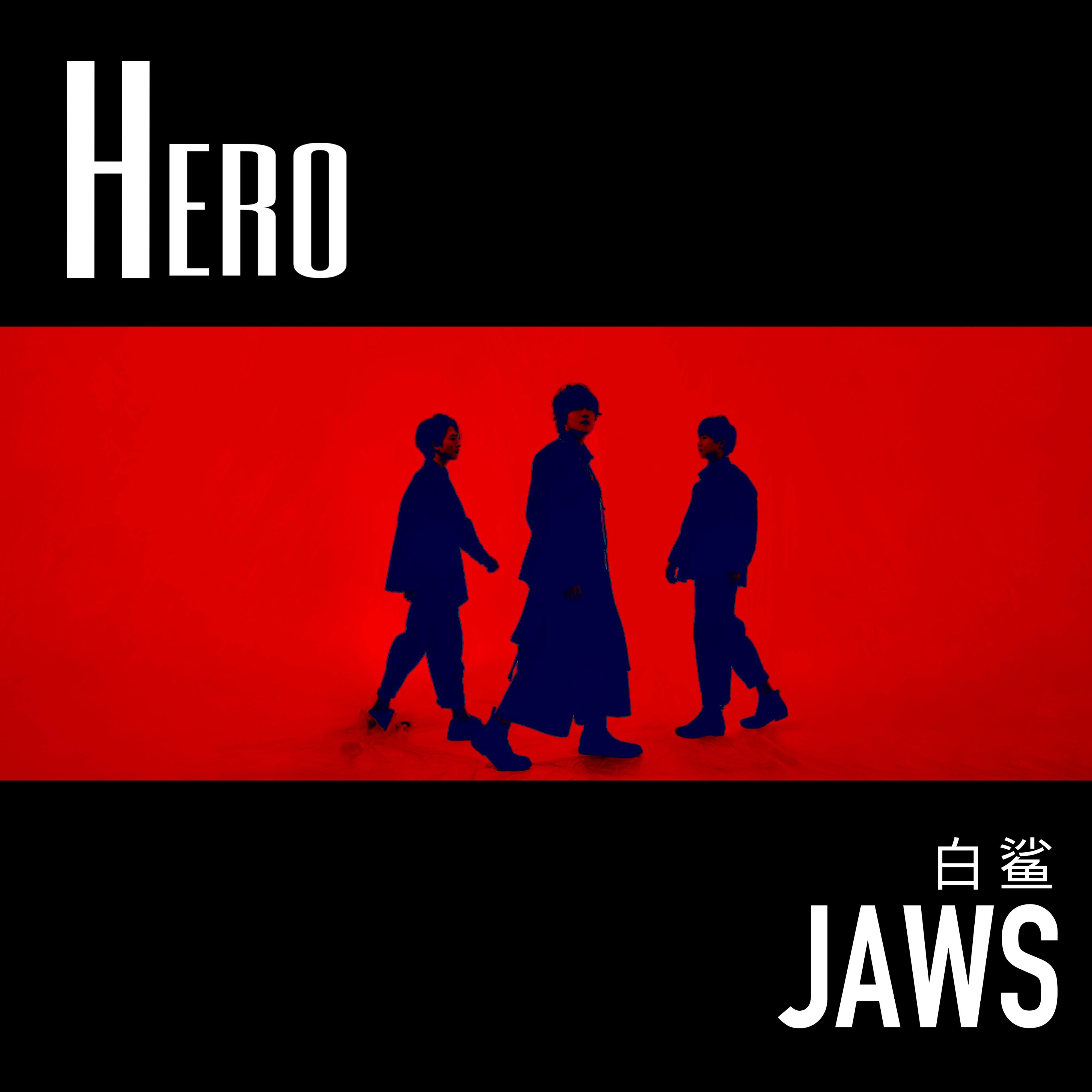 白鲨JAWS乐队原创EP《HERO》全新发布
