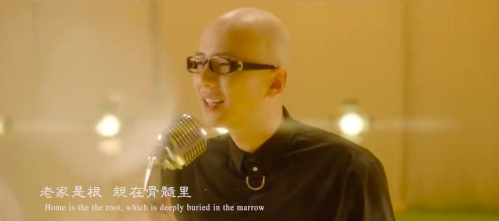 平安《归来》MV献礼庚子年黄帝故里拜祖大典