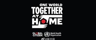 LadyGaga郎朗等艺人将参加One World:Together at Home电视演唱会