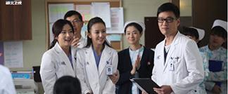 《产科医生》湖北卫视重播 佟丽娅王耀庆讴歌医者仁心