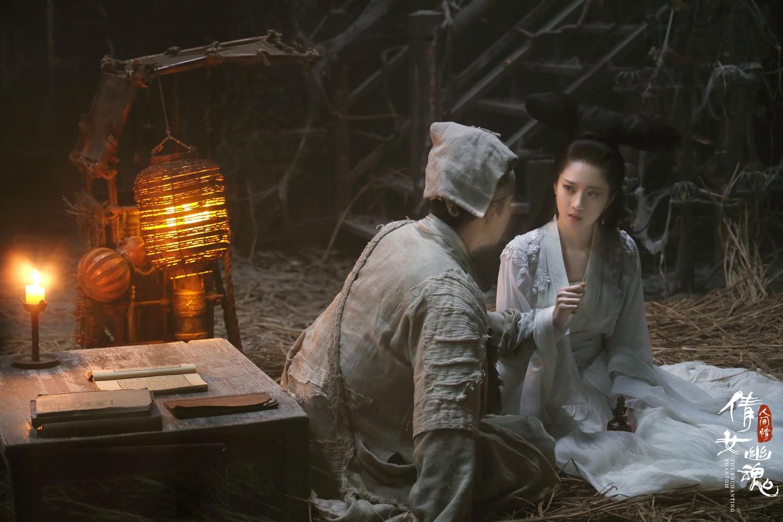 《倩女幽魂:人间情》今日上线 旷世虐恋千回百转