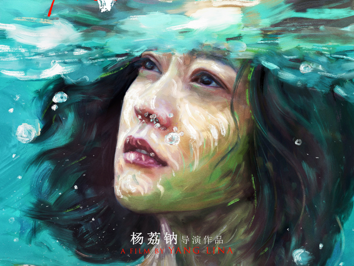《春潮》5月17日上线 郝蕾金燕玲催泪演绎中国母女关系
