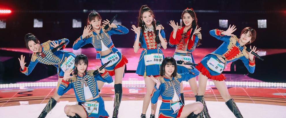 SNH48《创造营2020》首秀团舞被誉顶级