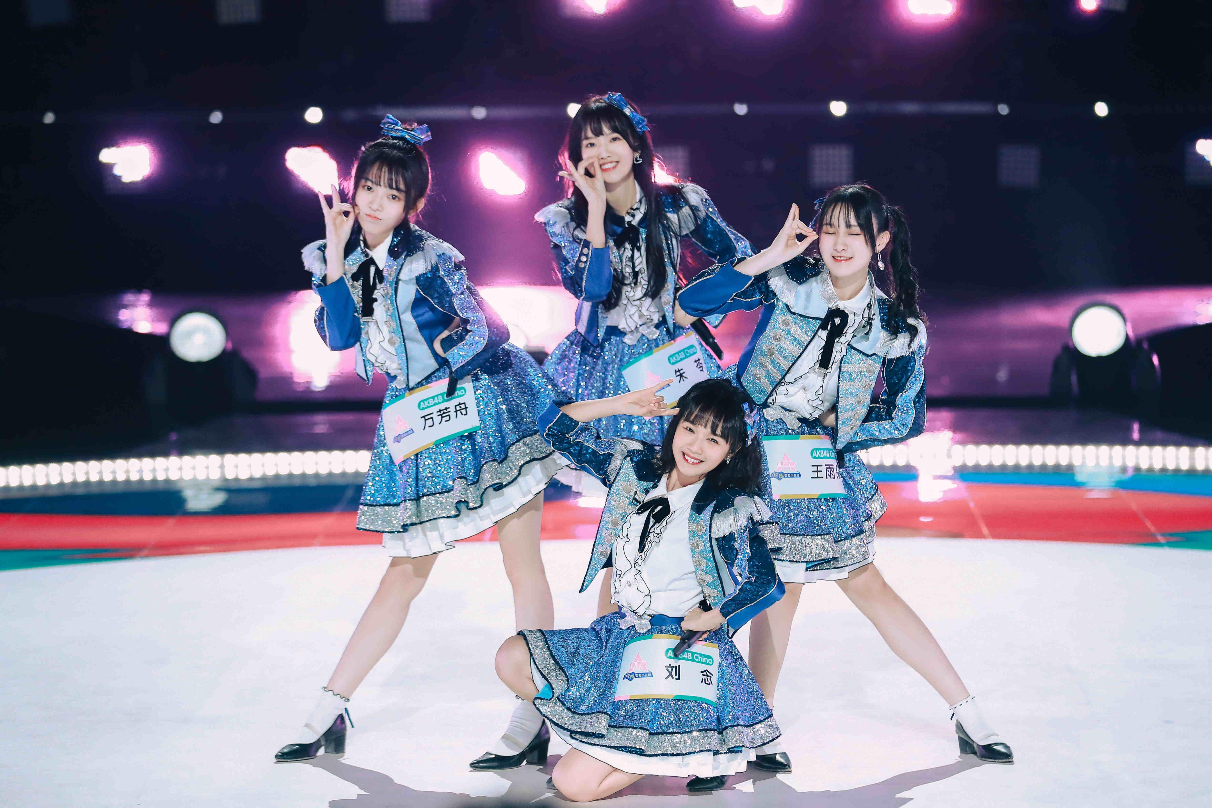 AKB48 Team SH《创造营2020》首秀甜爆全场