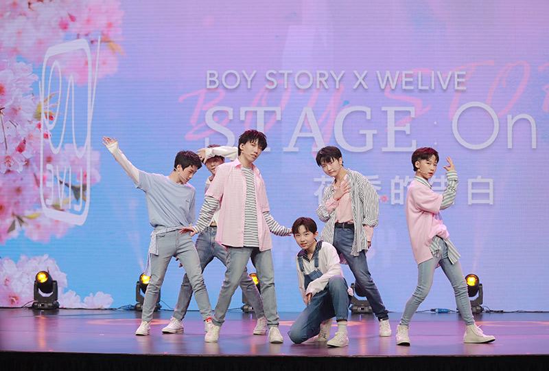 BOY STORY STAGE: On Air 首场线上公演吸引视线