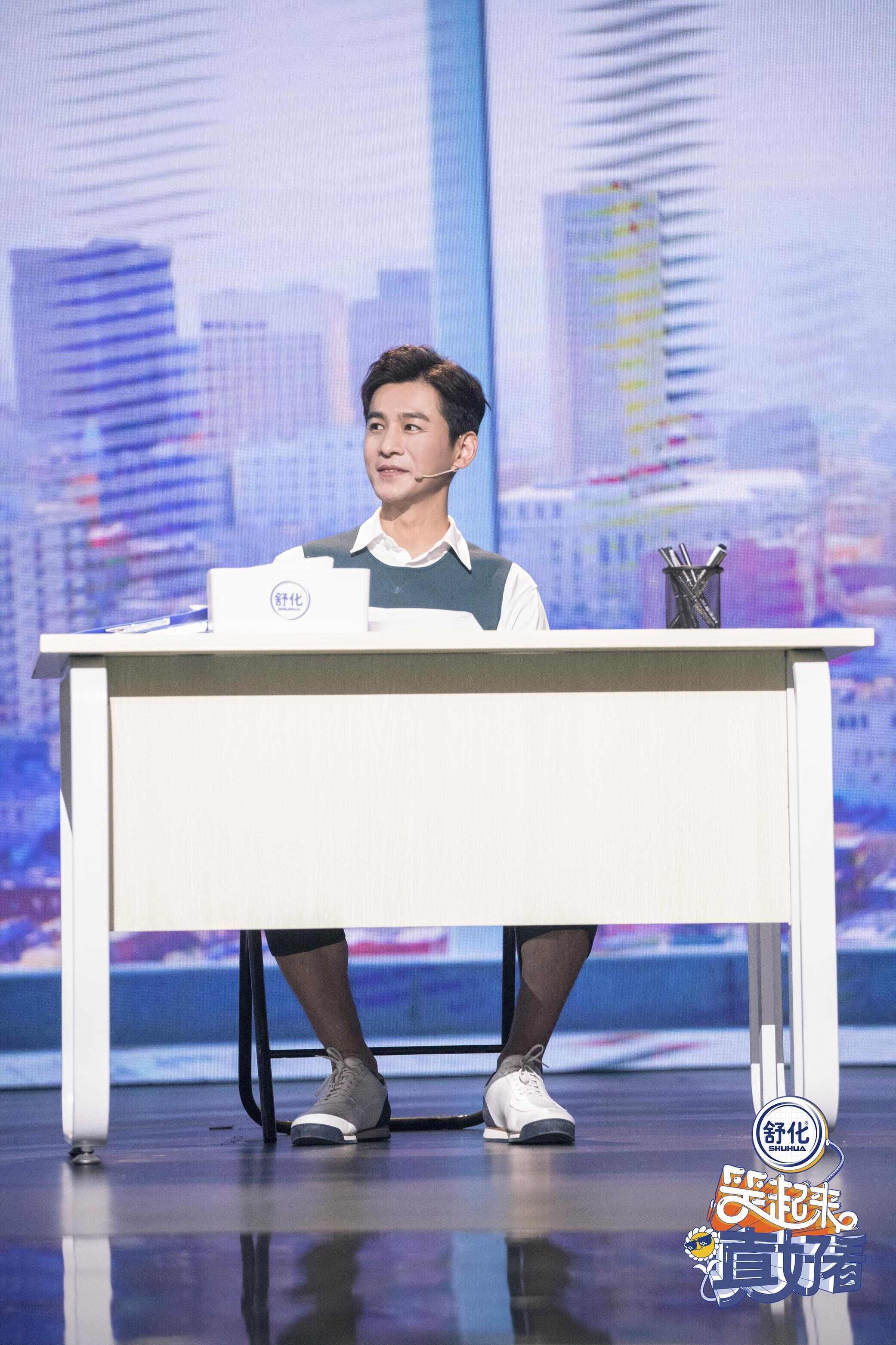 乔振宇喜剧舞台首秀《笑起来真好看》与谢娜相亲尬舞