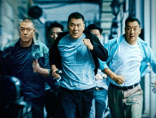 刑侦剧《三叉戟》定档5月31日 陈建斌上演中年叛逆