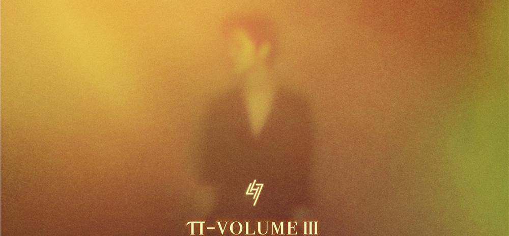 鹿晗MINI数字专辑《π-volume.3》正式上线