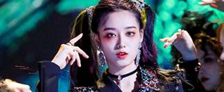 《创造营2020》徐艺洋第三场公演获全场撑腰王