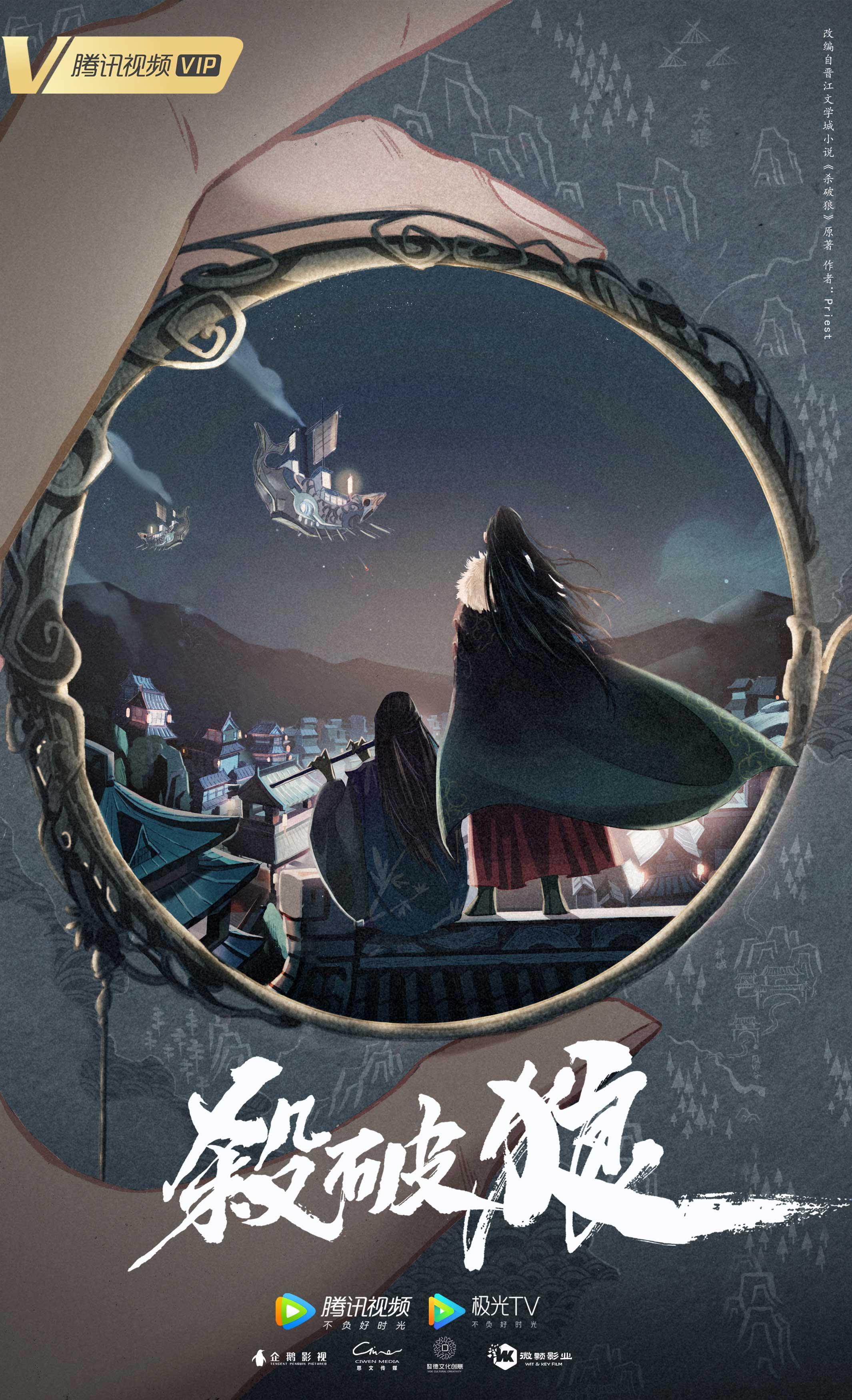 陈哲远《杀破狼》演绎热血少年成长史引期待