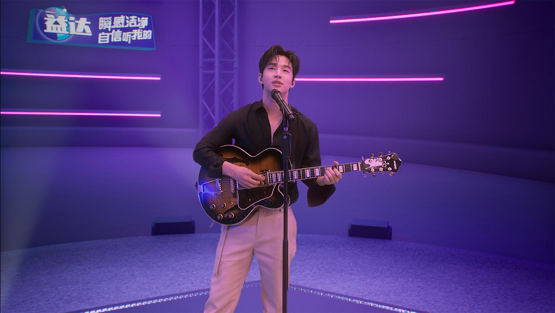 刘宪华TMELive超现场音乐会线上开唱