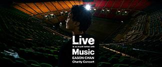 陈奕迅7月11日举行线上慈善音乐会
