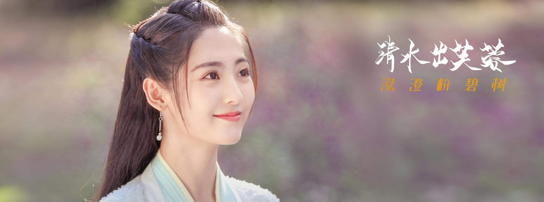 邢菲新剧《明月曾照江东寒》首曝先导预告