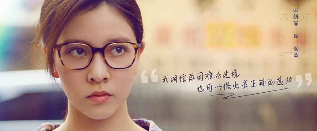 宋妍霏鹿晗《穿越火线》合租 欢喜冤家爆笑互怼