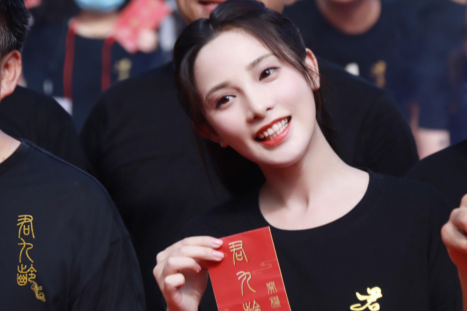 彭小苒新剧《君九龄》开机值得期待