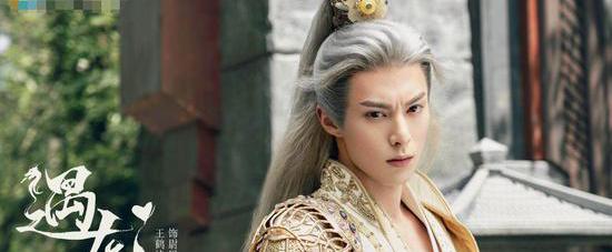 剧版《遇龙》正式官宣 王鹤棣银发造型惊艳感十足
