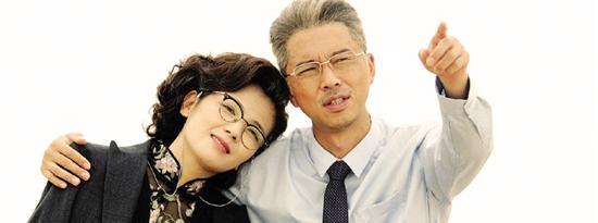《追梦》开播 王雷刘涛三度搭档携手创业