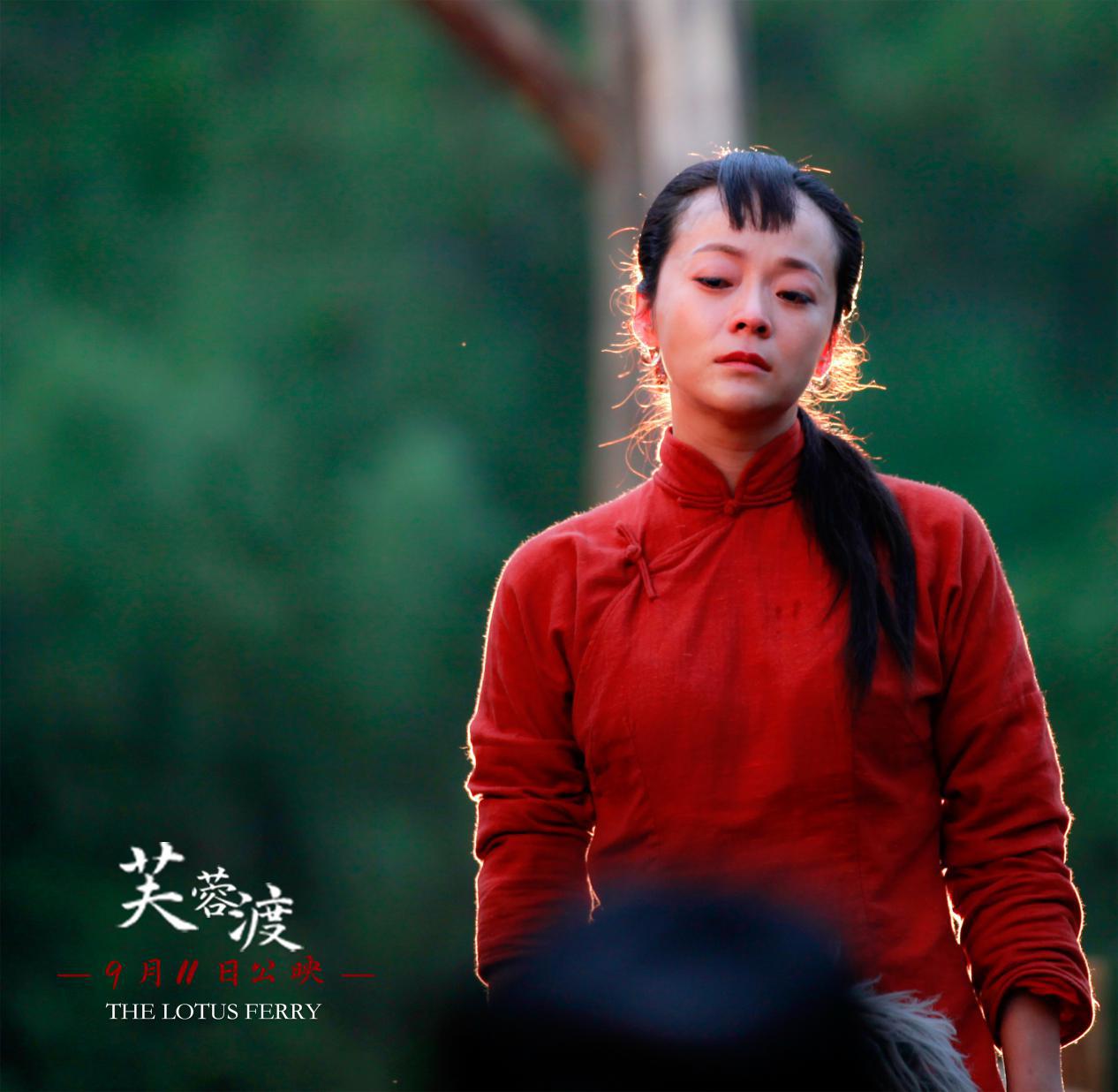 电影《芙蓉渡》已于9月11日全国上映,目前正在火热公映中。