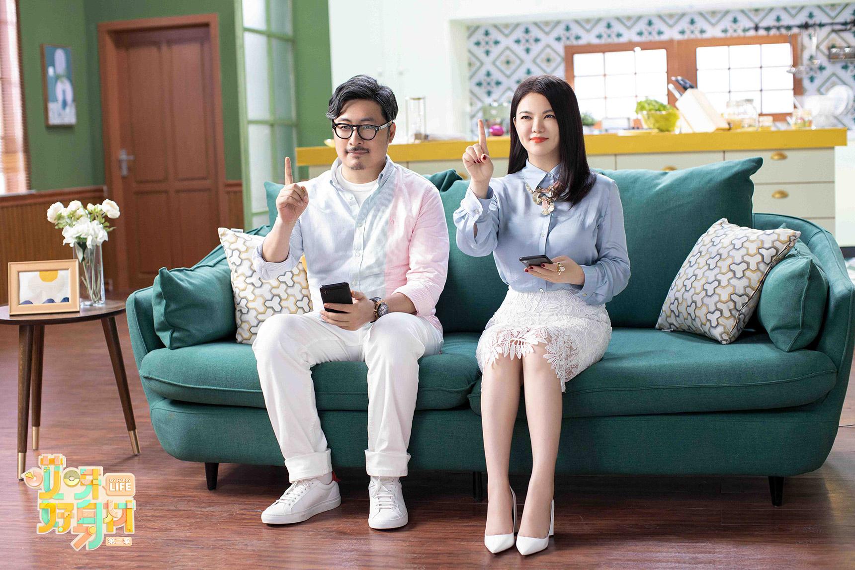 《哎呀好身材2》李湘王岳伦组队减肥