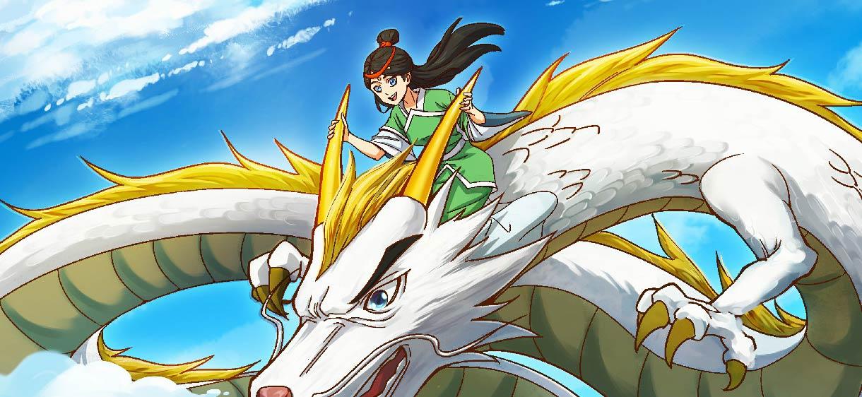 奇幻冒险动画电影《龙神之子》定档2020年10月24日
