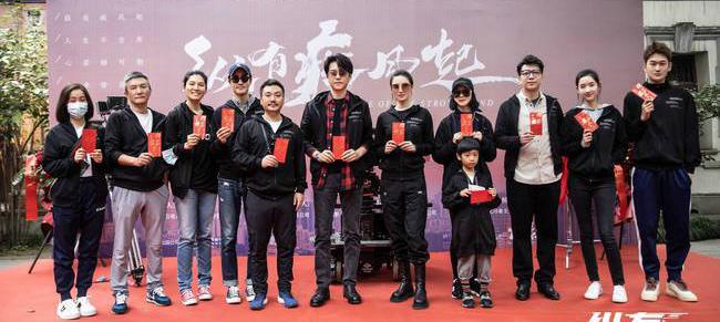 电视剧《纵有疾风起》开机 杨玏靳东携手创业