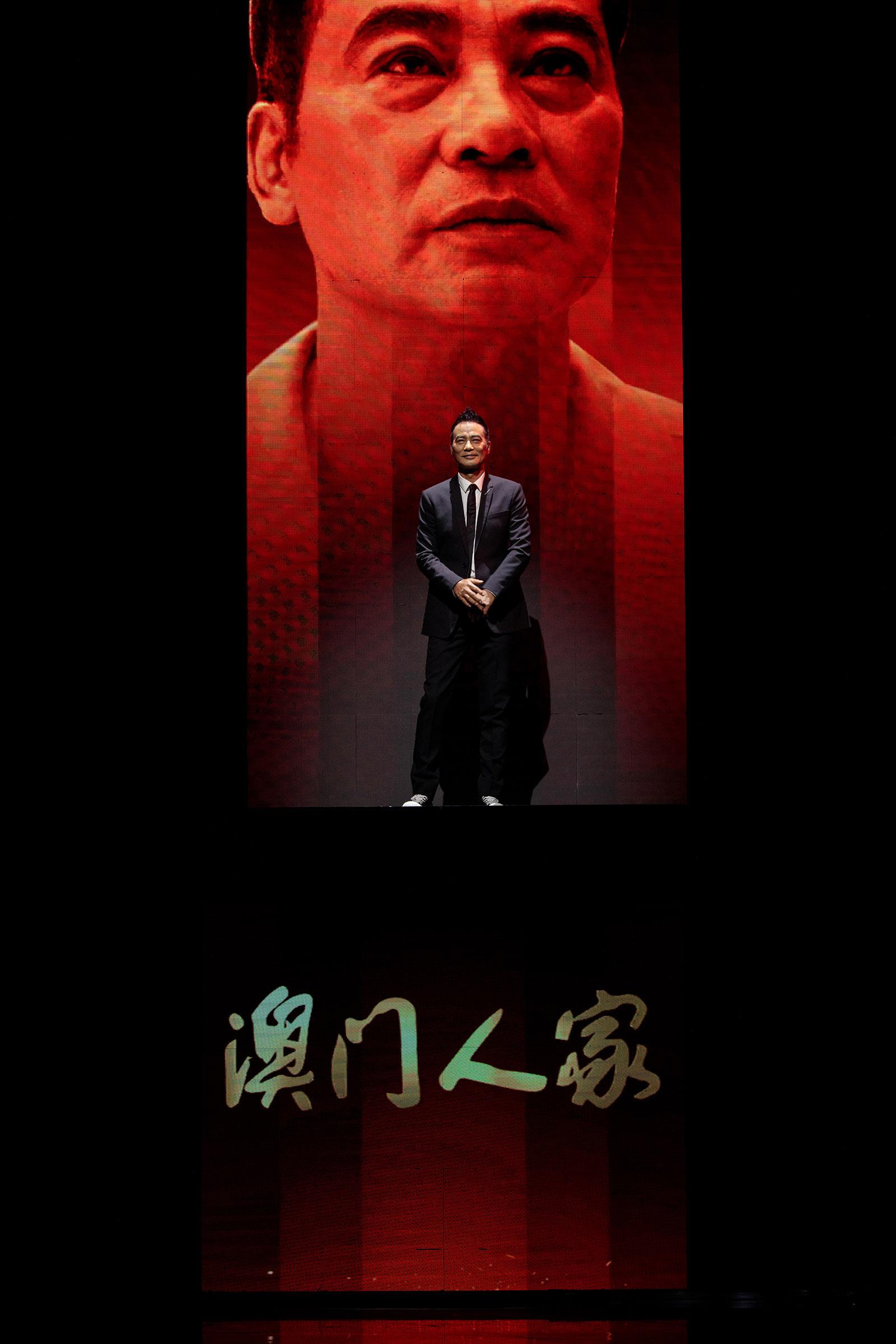 任达华荣获第30届中国电视金鹰奖最佳男演员奖