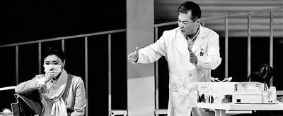 抗疫原创话剧《人民至上》国家话剧院首演