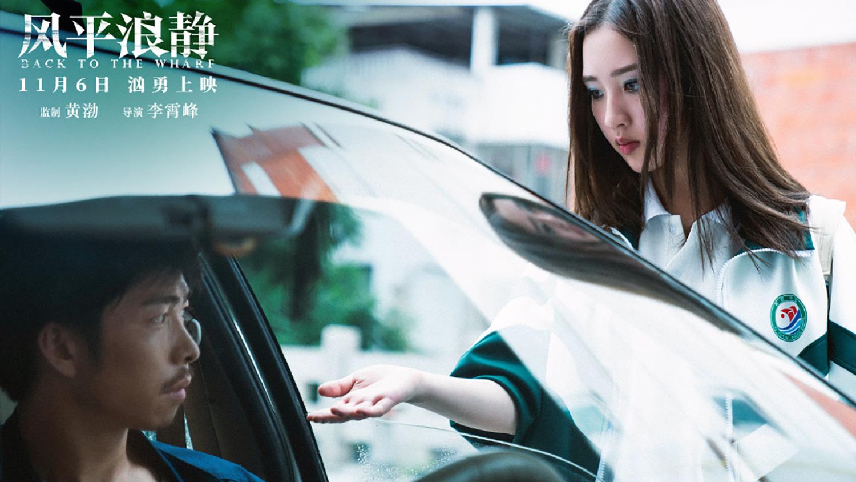 《风平浪静》邓恩熙用演技为角色赋能