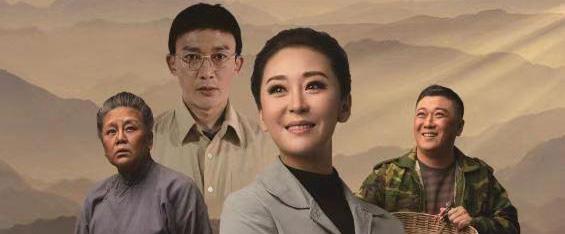 苗圃聂远主演话剧《情系贺兰》11月19北京首演