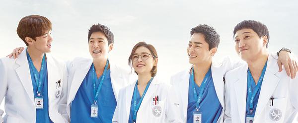 韩剧《机智的医生生活》年底开拍 明年有望播出