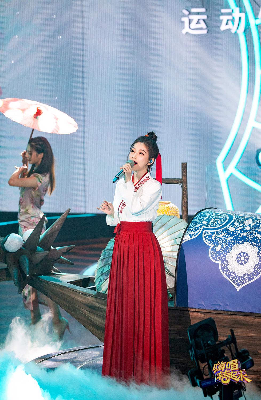 冯提莫《嗨唱转起来》国风发声惊艳众人