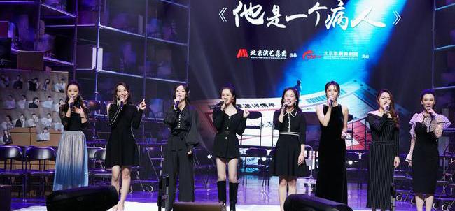 音乐剧《在远方》在京举办发布会 12月开启全国首演