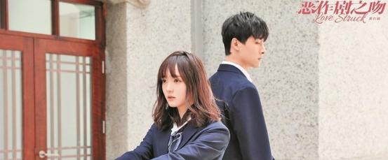 张雨剑主演舞台剧《恶作剧之吻》11月20日深圳首演