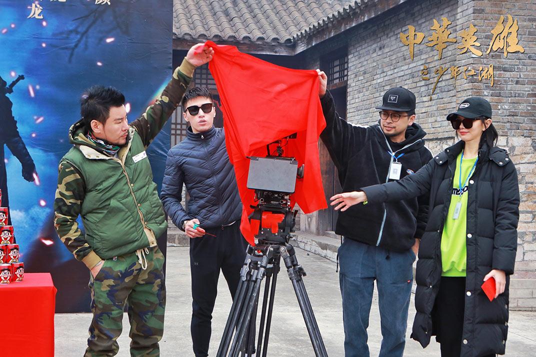 《中华英雄之少年江湖》横店影视城开机
