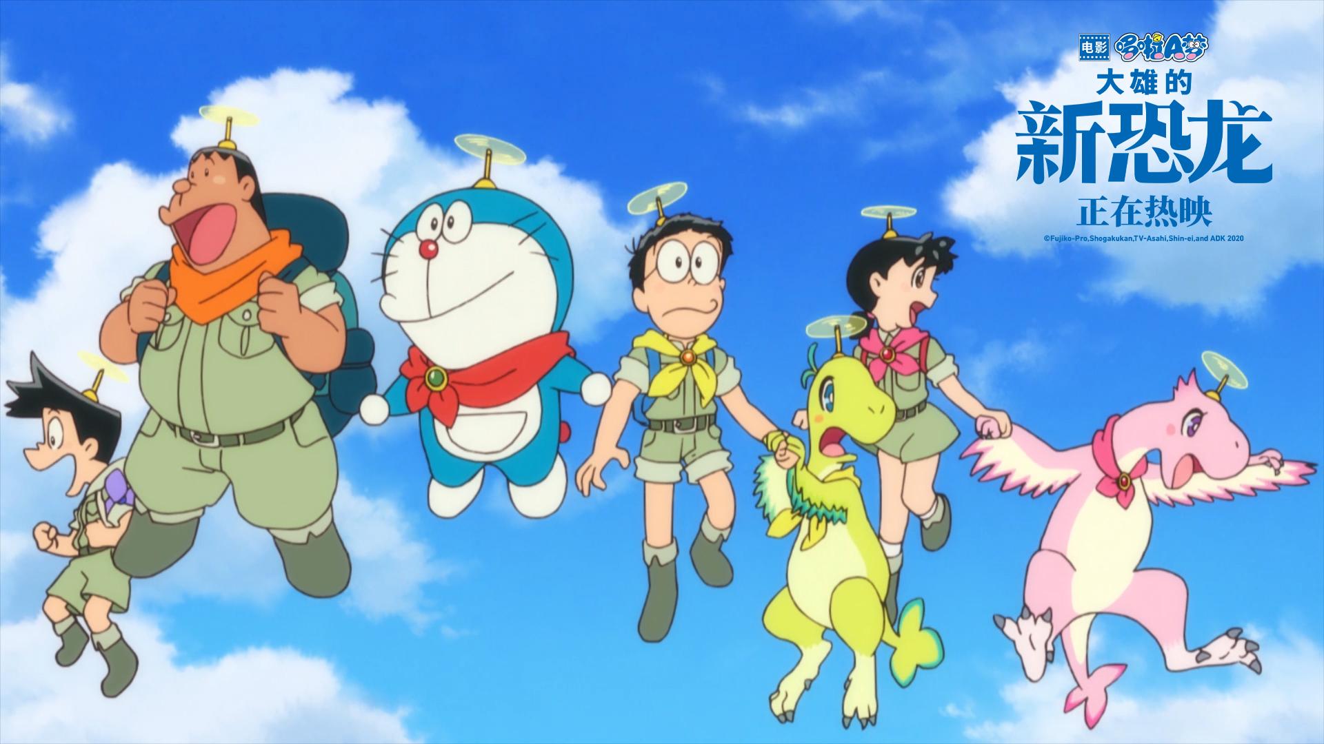 《哆啦A梦:大雄的新恐龙》合家欢观影不容错过