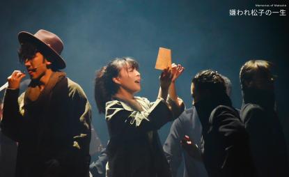 张静初主演话剧《被嫌弃的松子的一生》蓉城催泪上演