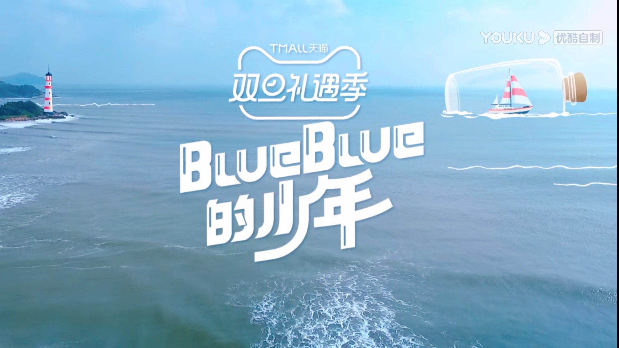 S.K.Y《blueblue的少年》李希侃学霸附体