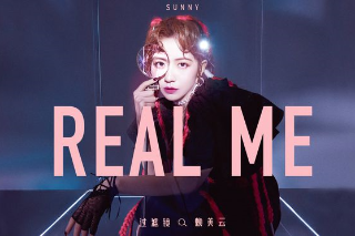 赖美云首张个人专辑主打歌《过滤镜》上线