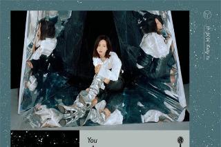 于文文专辑新曲《YouAre》MV重磅解锁