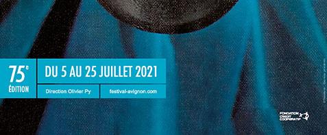 睽违两年法国阿维尼翁戏剧节今夏回归