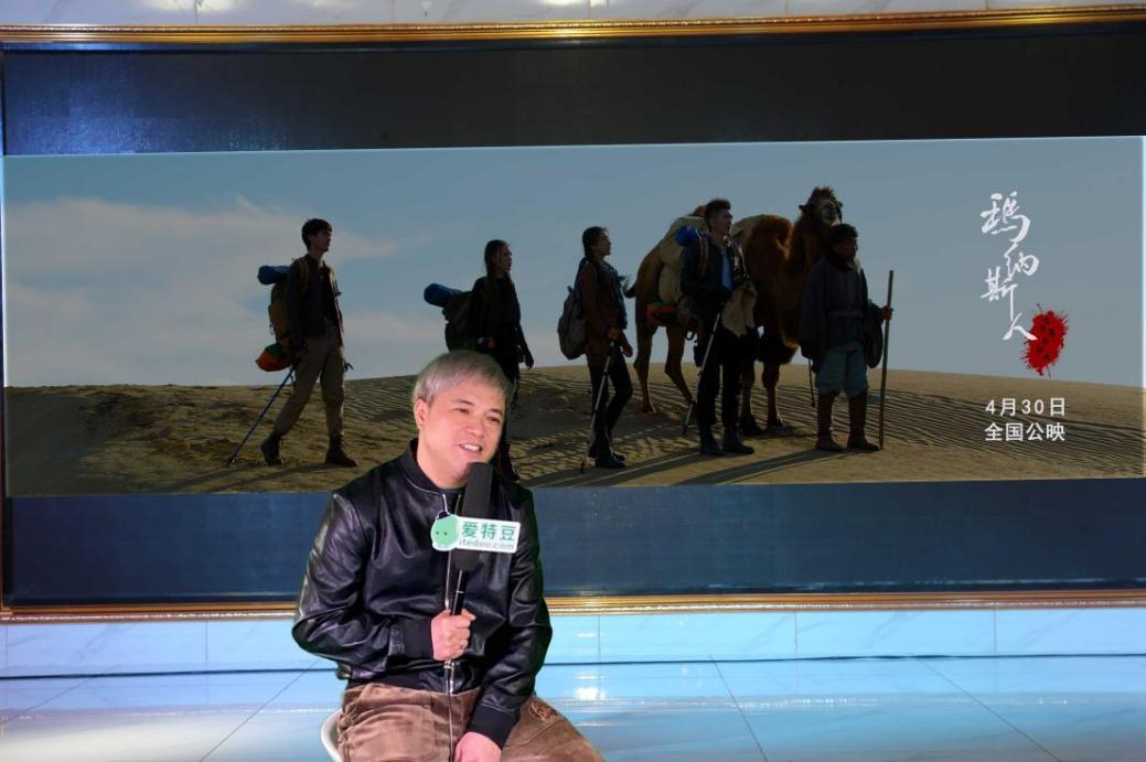 专访《玛纳斯人》导演布一贤:新疆,这两个字就很不同