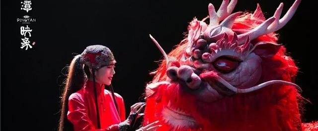 杨丽萍舞台剧《平潭映象》5月遵义上演