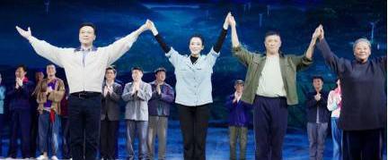 大型话剧《情系贺兰》在北京上演广受好评