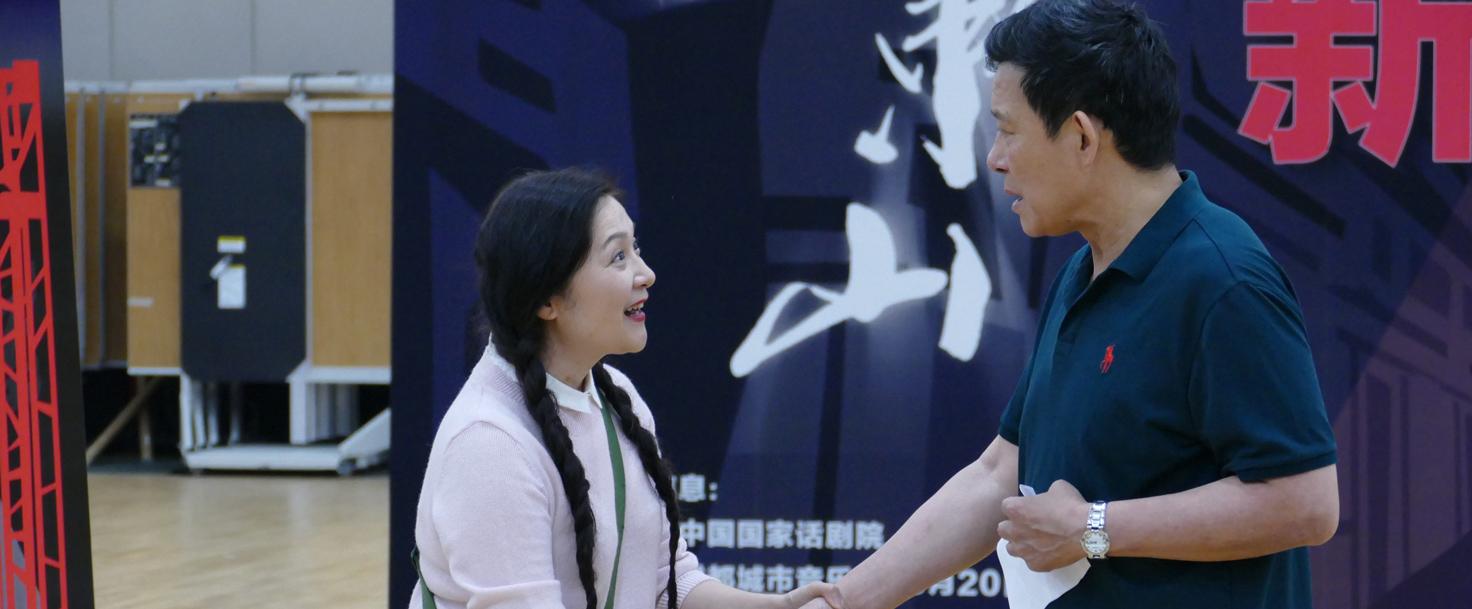 话剧《大国重器·月上东山》6月登陆北京