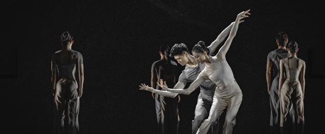 中国歌剧舞剧《舞上春》线上演播发布会北京举行
