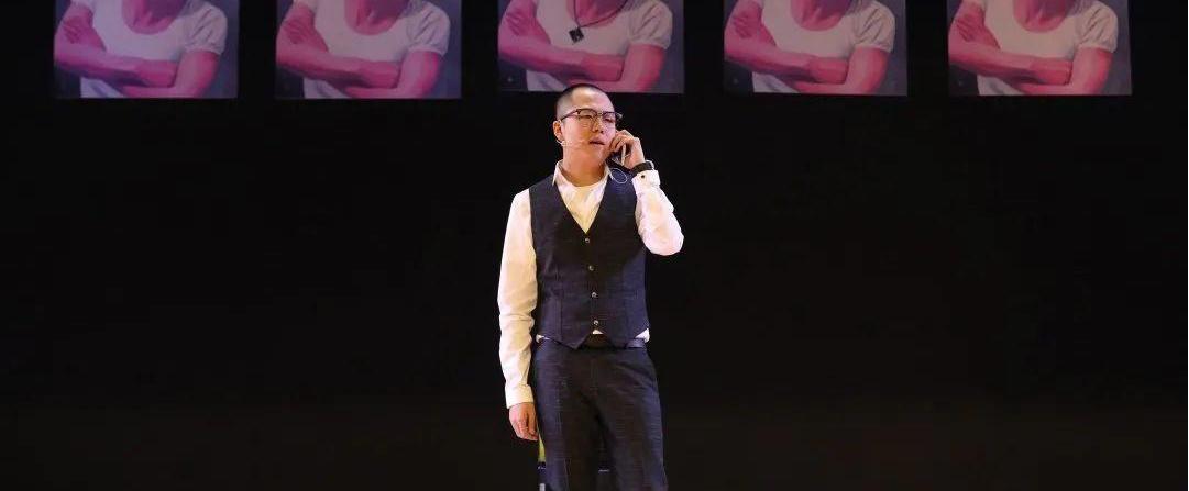 《非典型捧腹爱情》6月30日繁星戏剧村开演