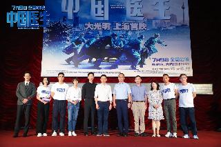 《中国医生》上海观影张文宏:超乎我的预期
