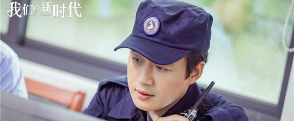 佟大为:通过作品呼吁大众关注民间救援群体